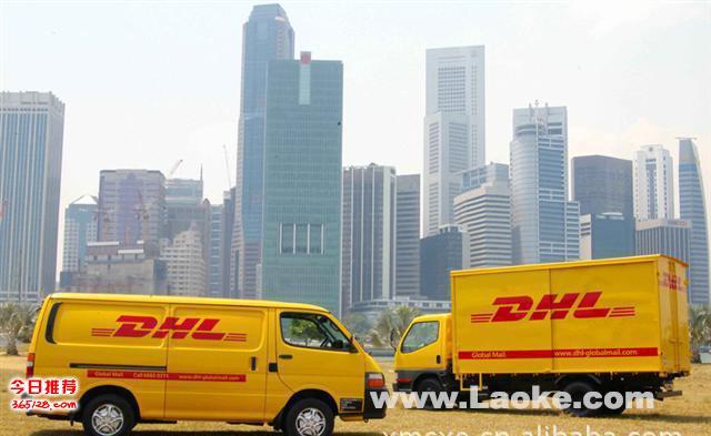 扬州江都DHL国际快递网点查询 快速下单寄件