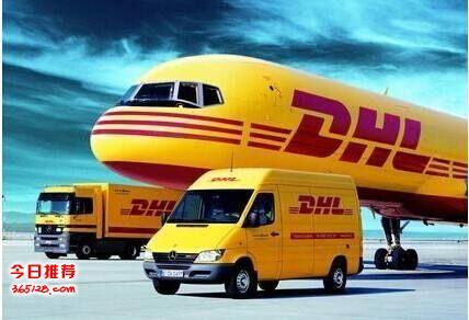 山东日照市DHL国际快递网点 日照市DHL国际空运