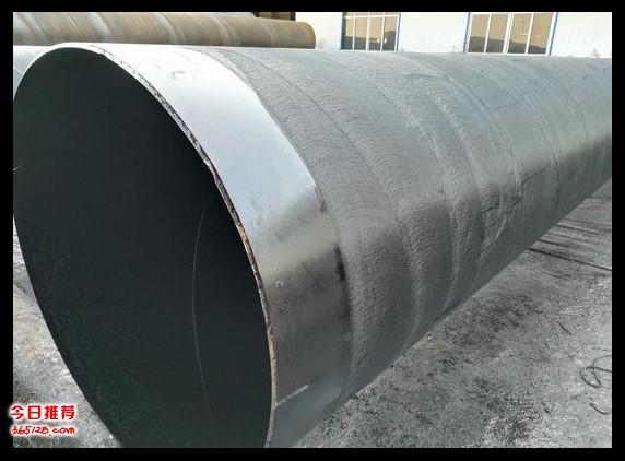 钢套钢直埋防腐保温钢管