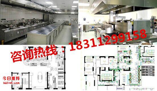 员工餐厅炊事设备|学校食堂配套厨具|酒店后厨设备清单|饭店厨