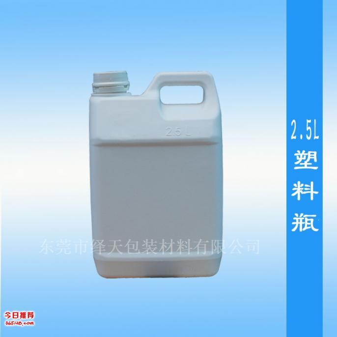 2升洗衣液瓶 2.5kg洗衣液塑料壶 2公斤洗衣液pe塑料瓶