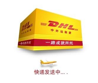 深圳DHL代理电话83323529