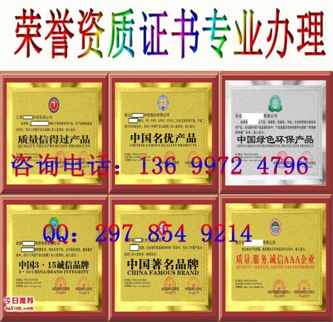 去哪申报中国绿色环保产品