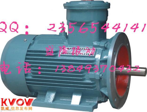 炭行业用防爆型电机 电机Y形接法 BZD型电机厂家图片
