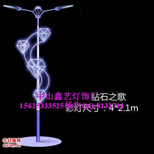 路灯杆亮化灯-路灯杆装饰灯-路灯杆图案灯-中国结灯