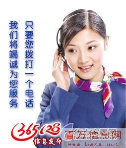 常熟市专业维修空调52888463