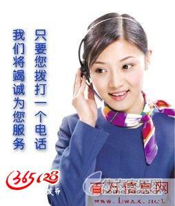 常熟专业空调安装52888463