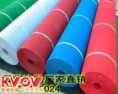 庆典用覆膜红地毯批发15153485024 覆膜地毯厂家最低批发价格 刘