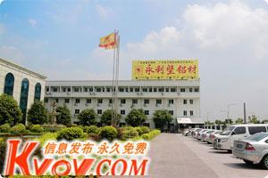 中国广东省厂家直销:26年优质出口铝合金型材