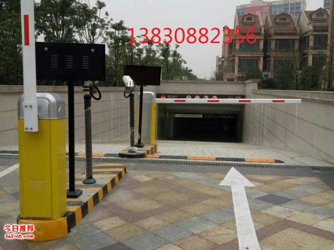 陇西通渭武山甘谷道闸安装停车场系统安装车牌识别道闸工地道