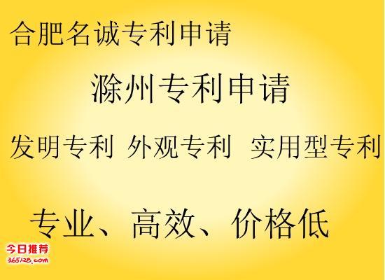 滁州商标在哪注册?如何注册?注册流程及费用是多少?