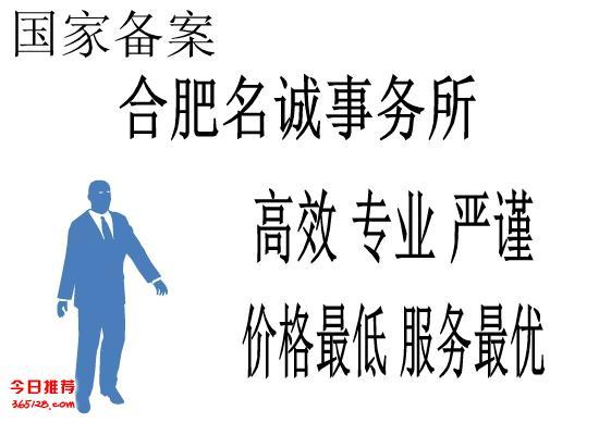 滁州商标注册的费用是多少?