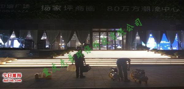 新房甲醛治理_重庆专业除甲醛公司_行业领先的口碑和服务