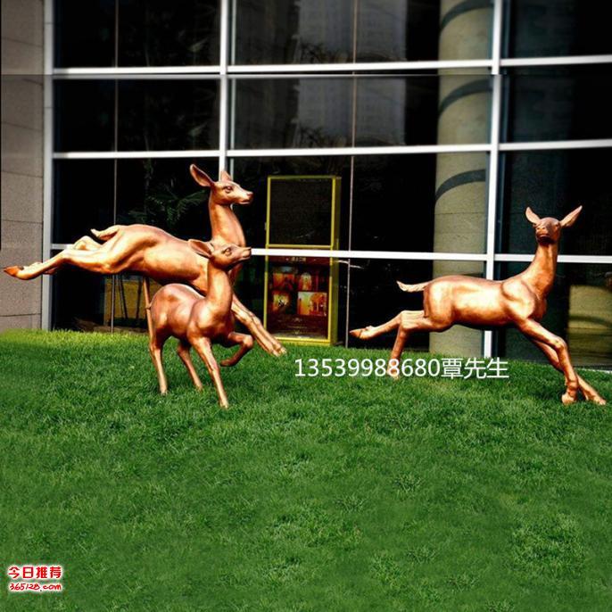 仿铜梅花鹿雕塑城市景观玻璃钢雕塑鹿摆件园林景观绿地装饰梅花鹿