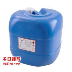供应橡胶处理剂,橡胶背胶处理剂