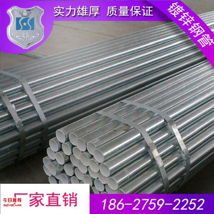 贵州铜仁镀锌螺旋钢管 镀锌螺旋管生产厂家现货直发