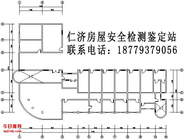 广丰区房屋安全检测鉴定中心