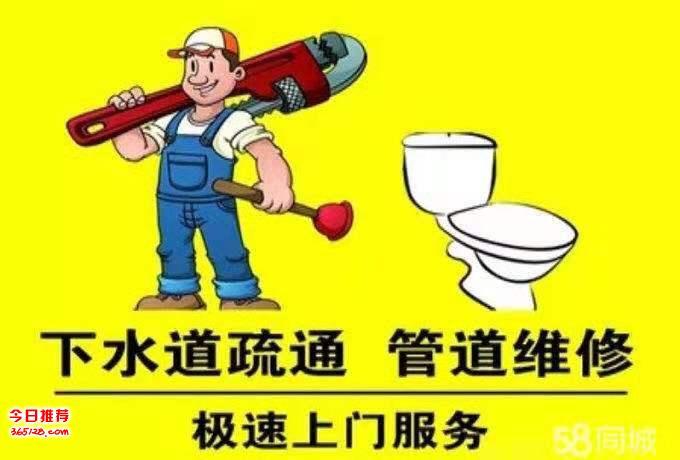 安宁昆钢新村附近外墙水阀更换,精修水阀安装