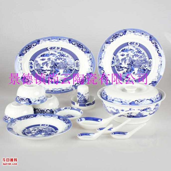 陶瓷餐具批发定制