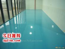 供应南京固彩Y17室内各色环氧地坪
