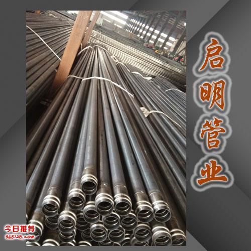 苏州声测管厂家检测管传输生产_声测管现货