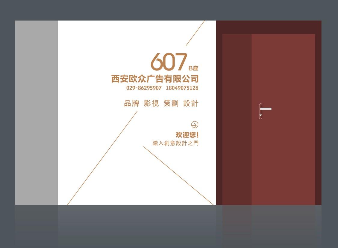 西安展厅设计|企业宣传片|展览宣传栏|广告设计公司|企业形象墙