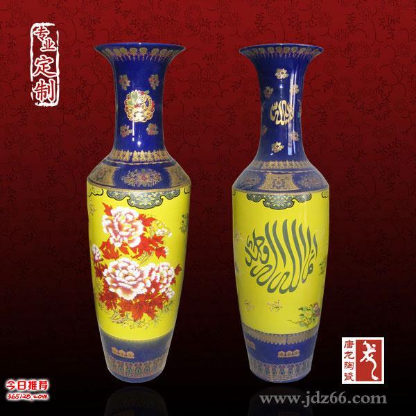 合作公司开业送落地花瓶 摆放公司门口陶瓷花瓶价格