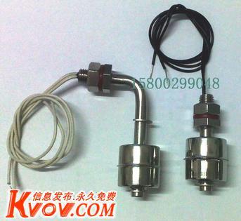 浮球液位变送器,液位控制器,水位变送器