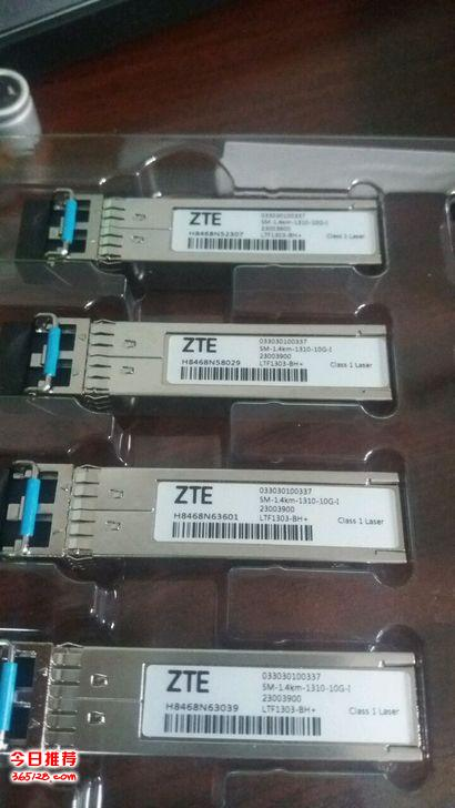 福建回收驅動IC 福建收購液晶驅動IC