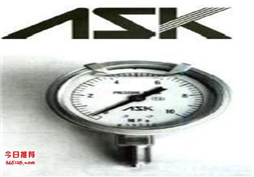 ASK压力计切换器厂家直销南京园太
