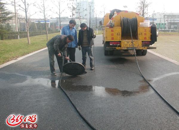 芜湖疏通下水道|芜湖清理化粪池|芜湖下水道清洗清淤|疏通马桶