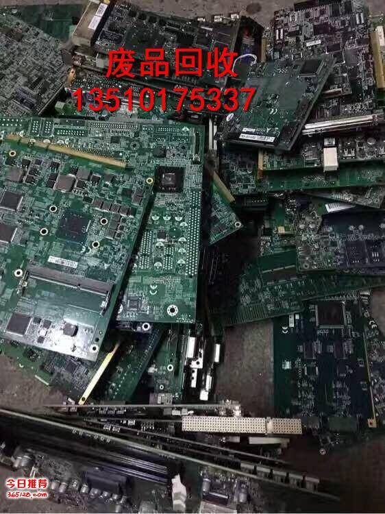 长期高价回收废电子PCB板|回收废电子脚|回收电子料