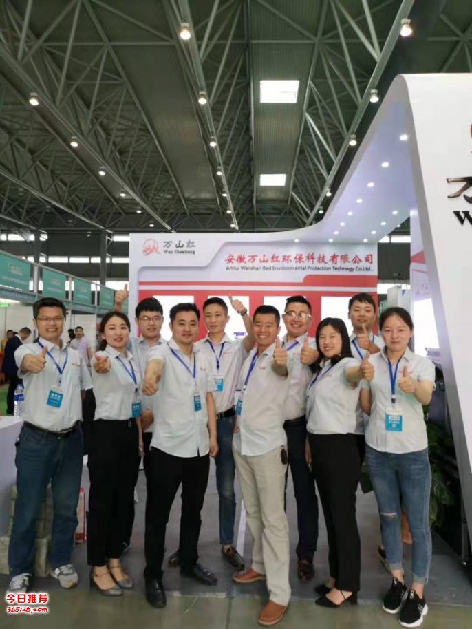 2020第七届中国合肥国际环保展/安徽环保展览会