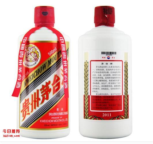楊浦區回收53度飛天茅臺酒500ml多少錢一瓶?