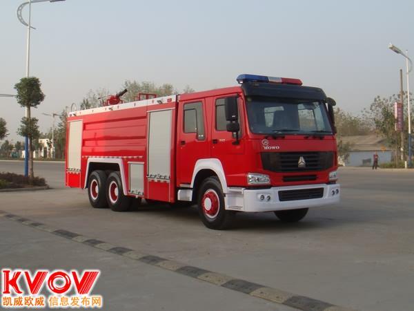 小型消防车,中型消防车,大型消防车,湖北消防车厂家