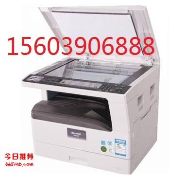 打印機維修、鄭州東風南路上門打印機加墨