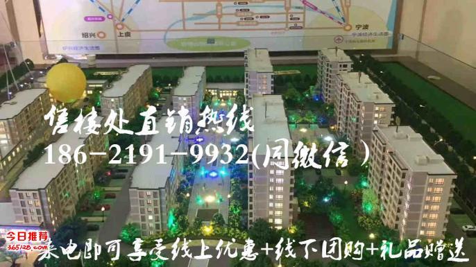 余姚杭州湾未来城为什么卖的这么火?地段真的那么好吗?