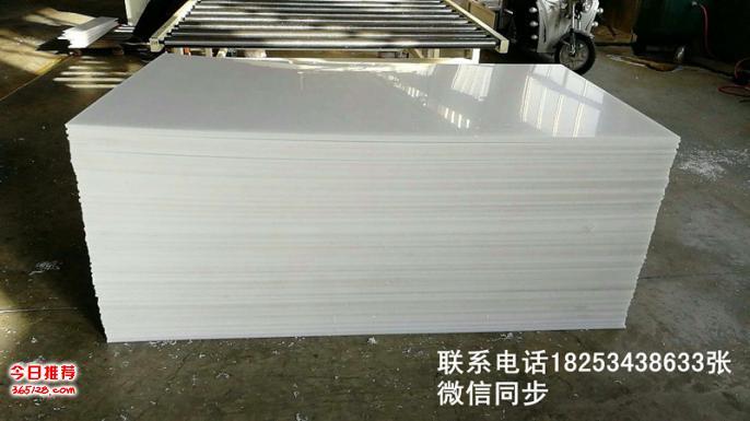 供应超高分子聚乙烯板图耐磨PE板抗紫外线HDPE板厂家电话