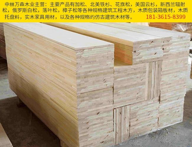 赣州进口建筑木方多少钱