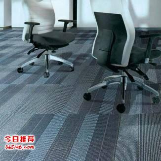白云区会议室地毯定制 东平公司地毯家居地毯安装