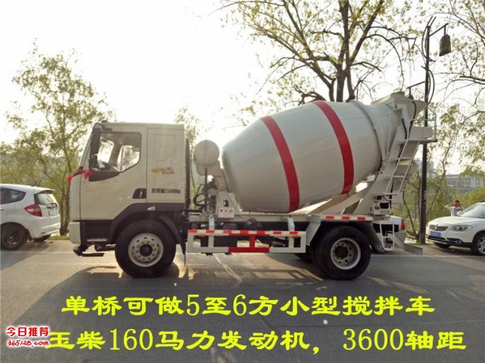 15方水泥搅拌车价格15方搅拌车多少钱一辆