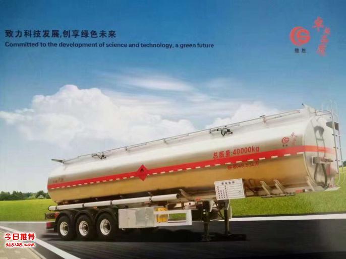 厦工楚胜集团出售大量国三、国五油罐车、半挂牵引车、洒水车