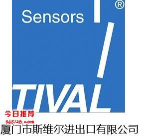 优势供应TIVAL压力开关,TIVAL压力传感器