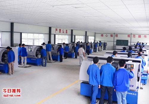 沧州什么学校有数控铣培训班