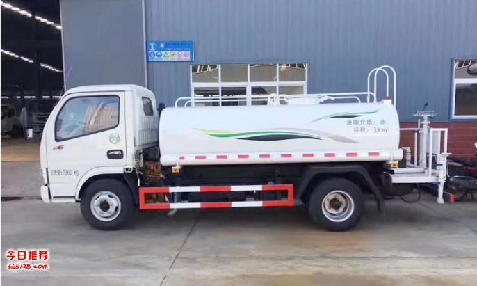 国五5吨洒水车现货供应厂家直销