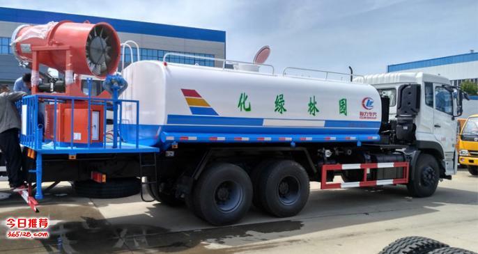 江苏无锡100米多功能抑尘车厂家直销