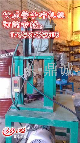 江苏徐州不锈钢管材打靶机器模具,小型防盗窗冲床电动打孔机