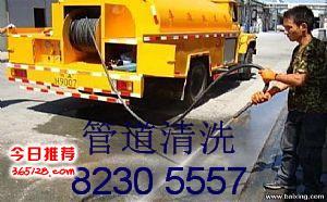 金华婺城专业管道疏通,金华管道清洗,金华水管查漏