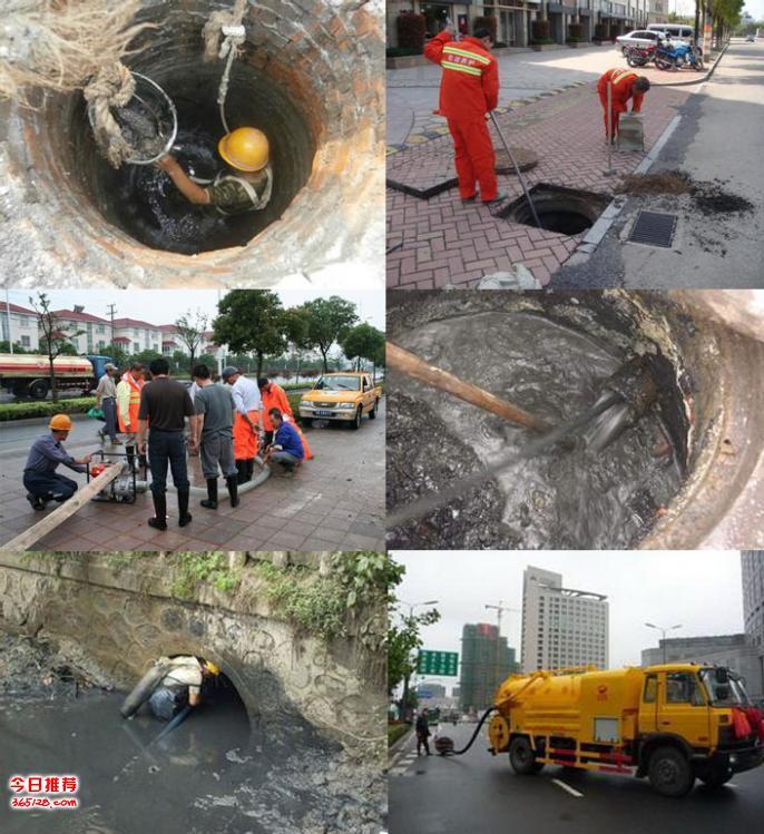 温州市诚信管道疏通专业清理化粪池 高压管道清洗