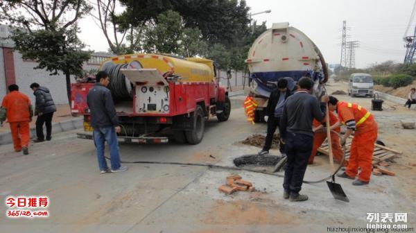 温州市各地区专业管道清洗疏通,清理化粪池,抽粪,抽污水泥浆
